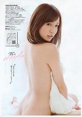 Manami Marutaka