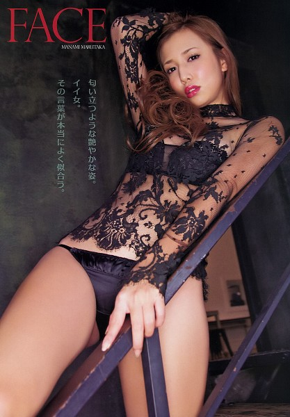 Tags: Manami Marutaka, Transparency, Bra, Stairs, Suggestive, Japanese Text, Make Up, Lingerie, Android/iPhone Wallpaper