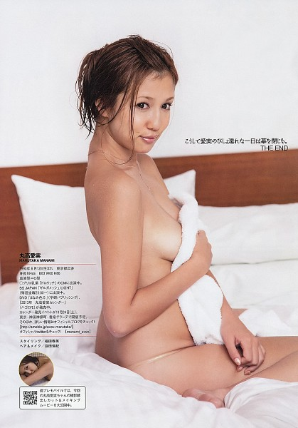Tags: Manami Marutaka, Nude, Japanese Text, Bed, Pillow, Suggestive, Android/iPhone Wallpaper, Magazine Scan, Scan