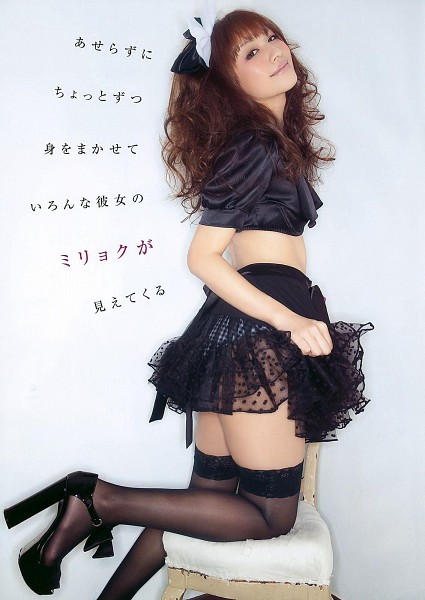 Tags: Maomi Yuuki, Lifting Skirt, Black Legwear, High Heels, No Background, Black Outfit, Chair, Maid Outfit, Shoes, Black Footwear, Kneeling, Japanese Text