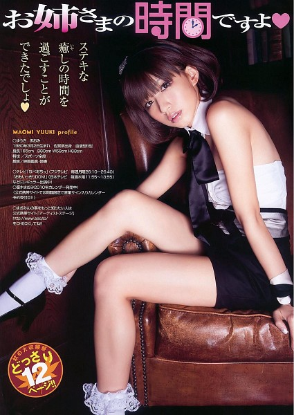 Tags: Maomi Yuuki, Bow Tie, Couch, Japanese Text, High Heels, Collar (Clothes), Socks, Scan, Android/iPhone Wallpaper, Magazine Scan