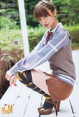 Mariko Shinoda