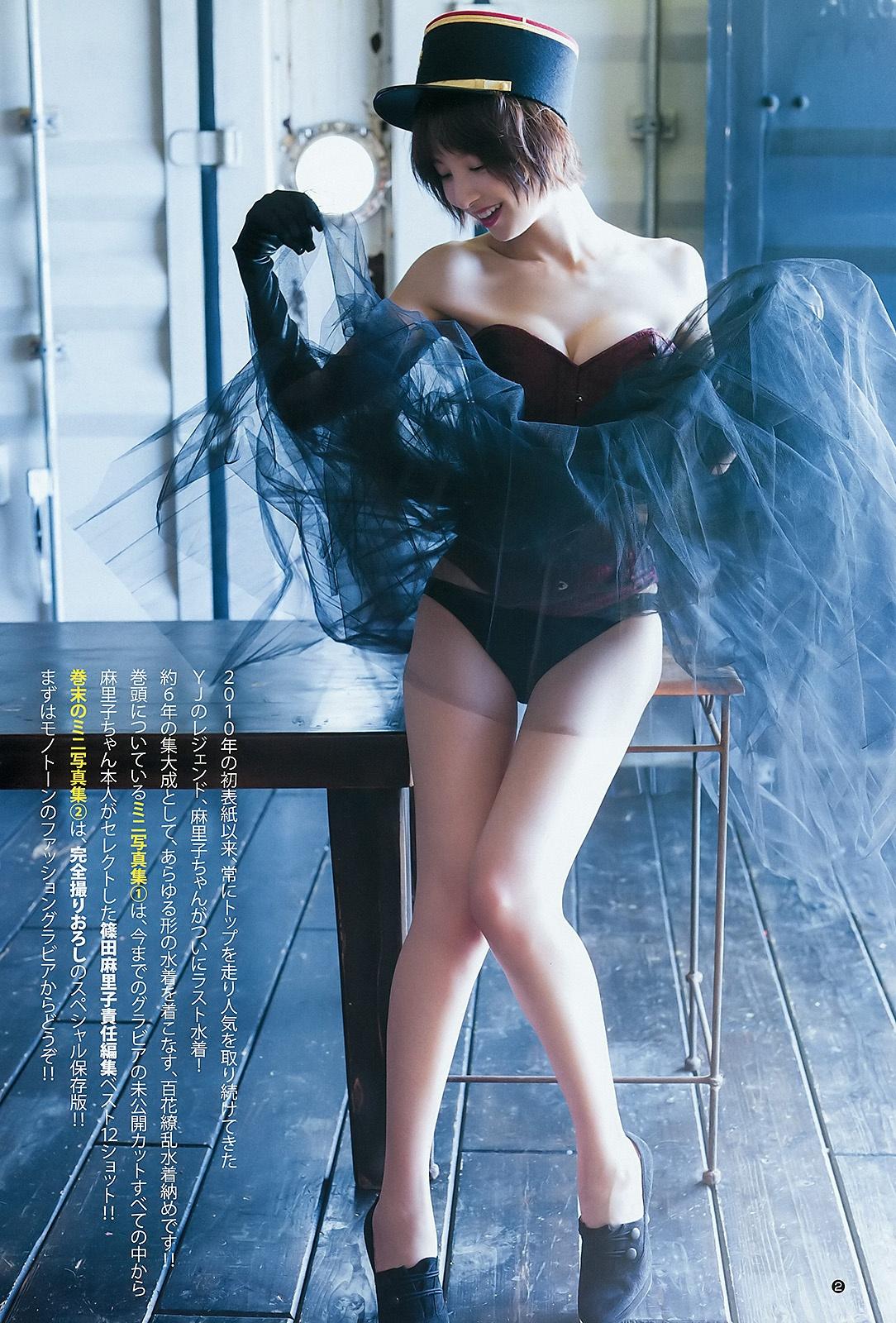 Mariko Shinoda Android Iphone Wallpaper 38433 Asiachan