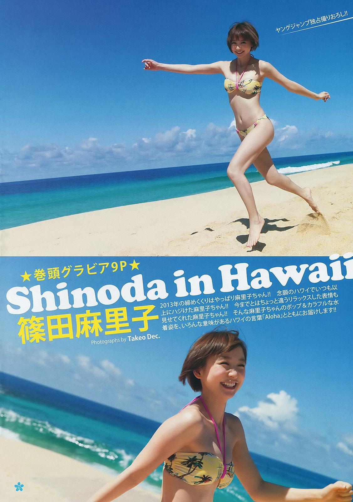 Mariko Shinoda Android Iphone Wallpaper 38482 Asiachan
