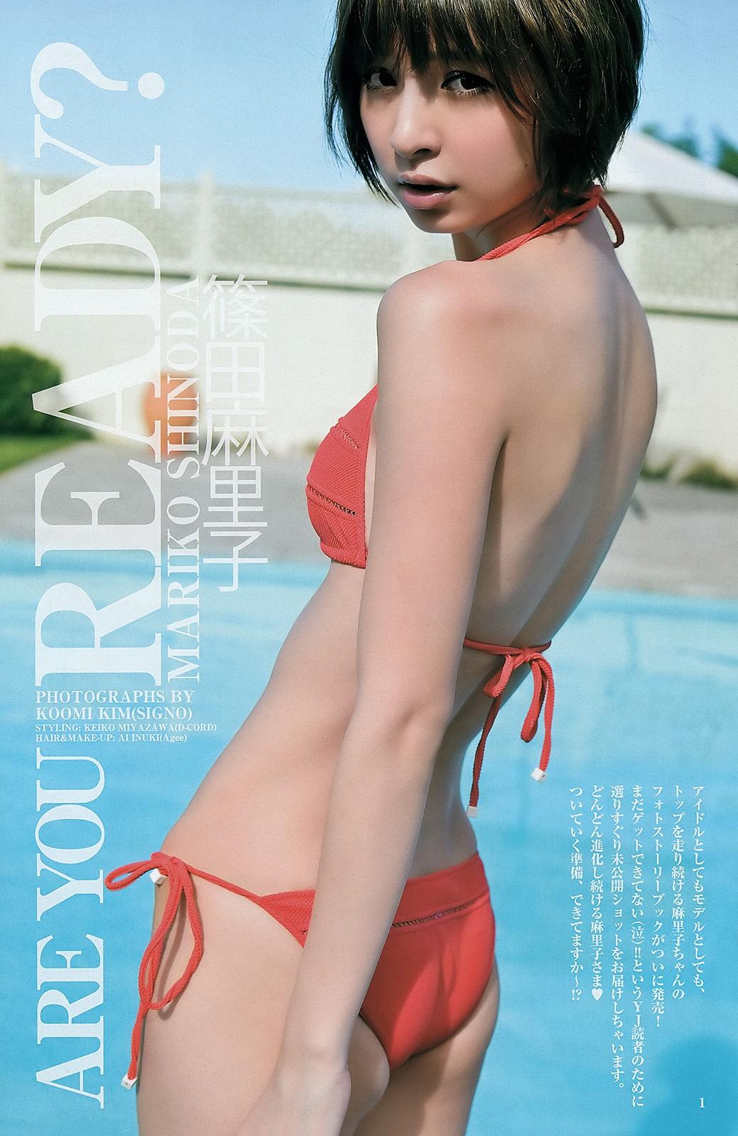 Mariko Shinoda Android Iphone Wallpaper 38511 Asiachan