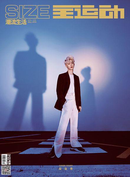 Tags: K-Pop, Got7, Mark, Chinese Text, White Hair, Serious, Text: Magazine Name, White Pants, Shadow, Magazine Scan, Size Magazine