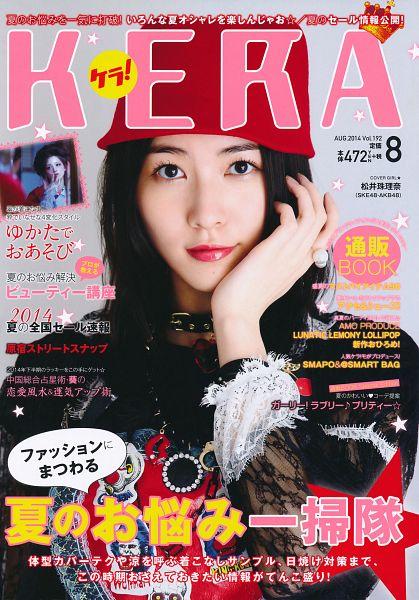 Tags: J-Pop, AKB48, SKE48, Matsui Jurina, Hand On Head, Black Shirt, Japanese Text, Hand On Cheek, Necklace, Text: Magazine Name, Hat, Choker