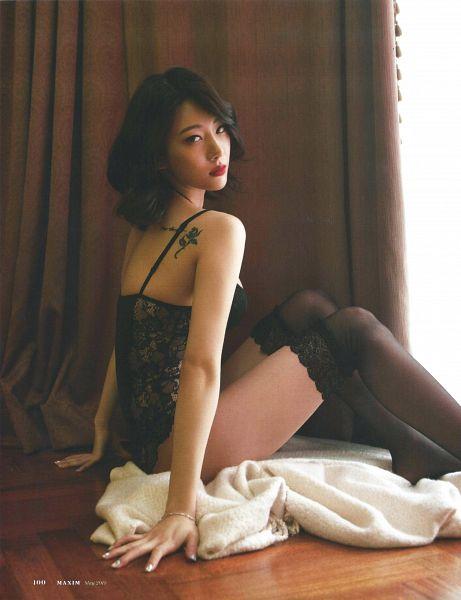 Maxim Korea - Magazine Scan