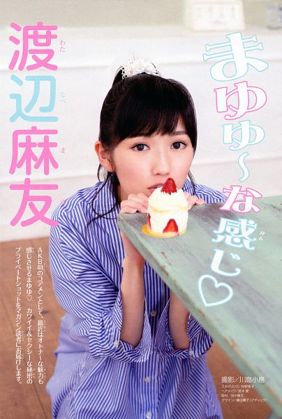 Tags: J-Pop, AKB48, Mayu Watanabe, Blue Shirt, Strawberry, Striped Shirt, Striped, Ponytail, Sweets, Japanese Text, Cupcake, Fruits