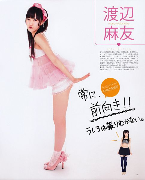Tags: AKB48, Mayu Watanabe, Suggestive, Twin Tails, Lingerie, Scan, Magazine Scan