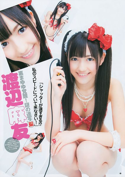 Tags: AKB48, Mayu Watanabe, Japanese Text, Bikini, Collage, Necklace, Suggestive, Twin Tails, Android/iPhone Wallpaper, Magazine Scan, Scan