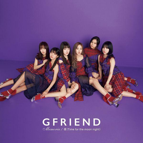 Memoria - G-friend