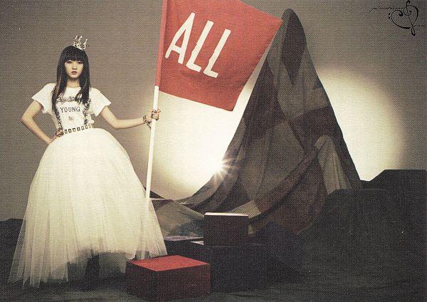Tags: K-Pop, Miss A, I Don't Need a Man, Meng Jia, Veil, Headdress, White Skirt, Crown, Flag, Skirt, Wallpaper