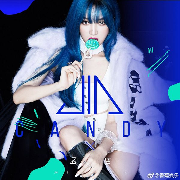 Tags: C-Pop, Meng Jia, White Outerwear, Blue Hair, White Jacket, Bracelet, Black Background, Purple Lips, Text: Song Title, Skirt, Make Up, Ring