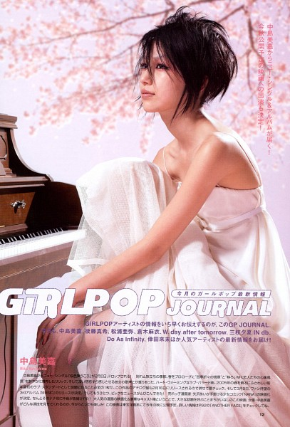 Tags: J-Pop, Mika Nakashima, White Outfit, Bare Legs, Looking Away, Piano, Hand On Knee, Sleeveless Dress, Cherry Blossom, Light Background, Looking Ahead, Sleeveless