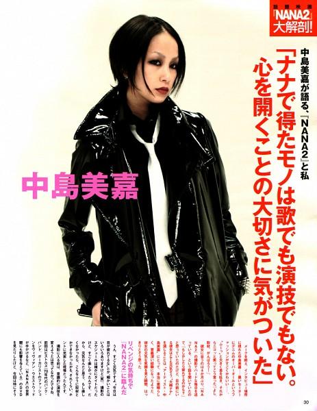 Mika Nakashima - J-Pop