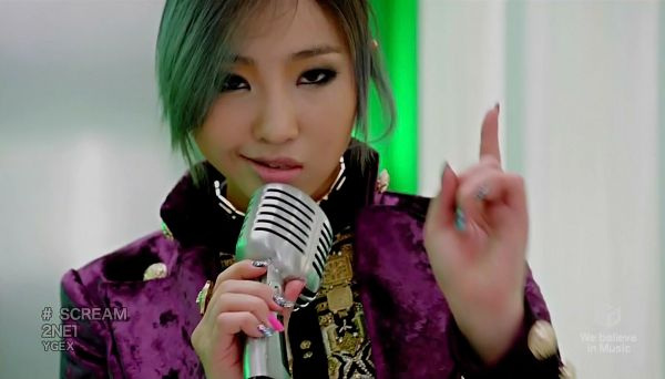 Tags: YG Entertainment, K-Pop, 2NE1, Minzy, Green Hair, Wallpaper