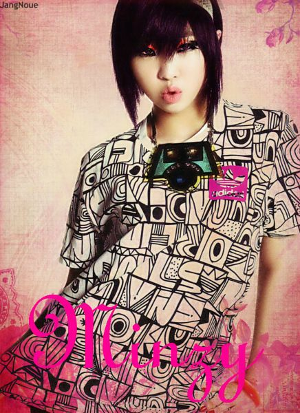 Tags: YG Entertainment, K-Pop, 2NE1, Minzy, Android/iPhone Wallpaper