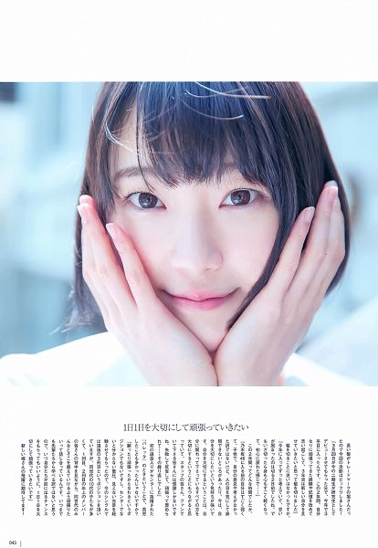 Miona Hori - Nogizaka46