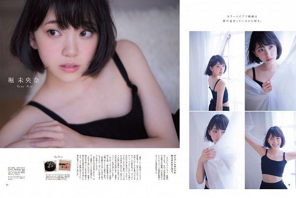 Tags: J-Pop, Nogizaka46, Miona Hori, HD Wallpaper, Wallpaper
