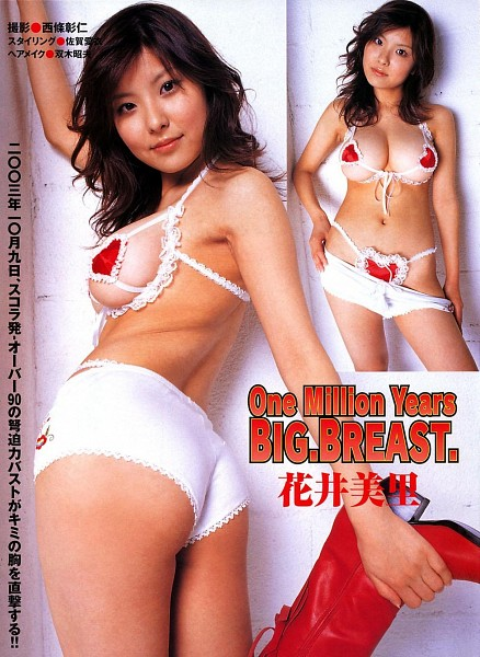 Tags: Gravure Idol, Miri Hanai, Bra, Suggestive, Big Breasts, Cleavage, Lingerie, Android/iPhone Wallpaper