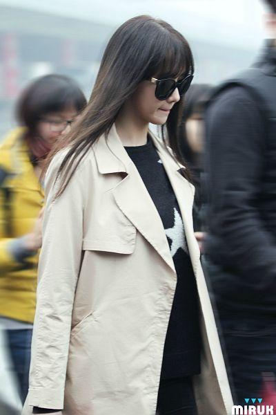 Miruk - Im Yoona
