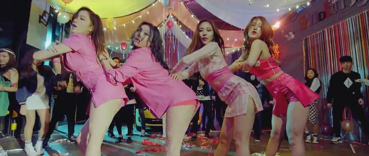 Tags: K-Pop, Miss A, Min, Wang Feifei, Bae Suzy, Meng Jia, Pink Shorts, Quartet, Skirt, Pink Skirt, Pink Jacket, Four Girls