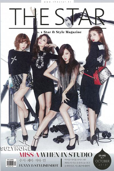 Tags: K-Pop, Miss A, Min, Wang Feifei, Bae Suzy, Meng Jia, Full Group, Android/iPhone Wallpaper, The Star, Magazine Scan
