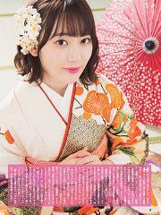 Miyawaki Sakura