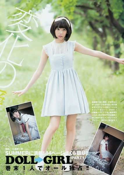 Tags: J-Pop, HKT48, Miyawaki Sakura, White Dress, Android/iPhone Wallpaper, Magazine Scan, Scan