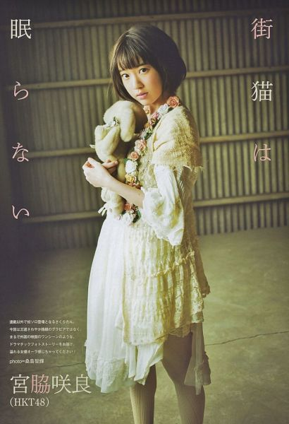 Tags: J-Pop, HKT48, Miyawaki Sakura, Stuffed Toy, Stuffed Animal, Magazine Scan, Scan