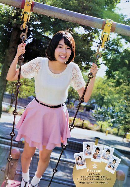 Tags: J-Pop, HKT48, AKB48, Miyawaki Sakura, Socks, Swing, Belt, Bare Legs, Outdoors, Black Footwear, Pink Skirt, White Legwear
