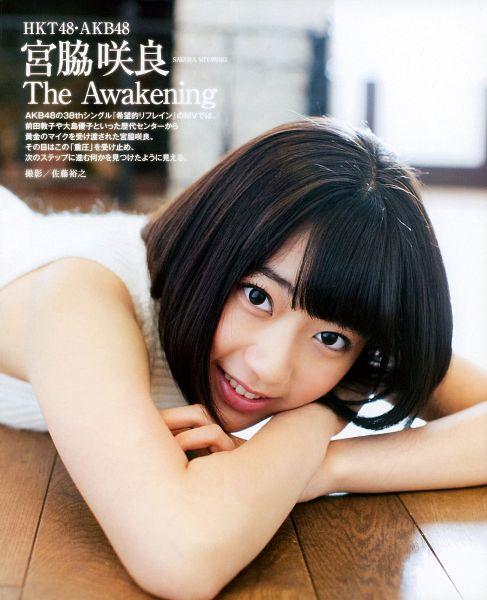 Tags: J-Pop, AKB48, HKT48, Miyawaki Sakura