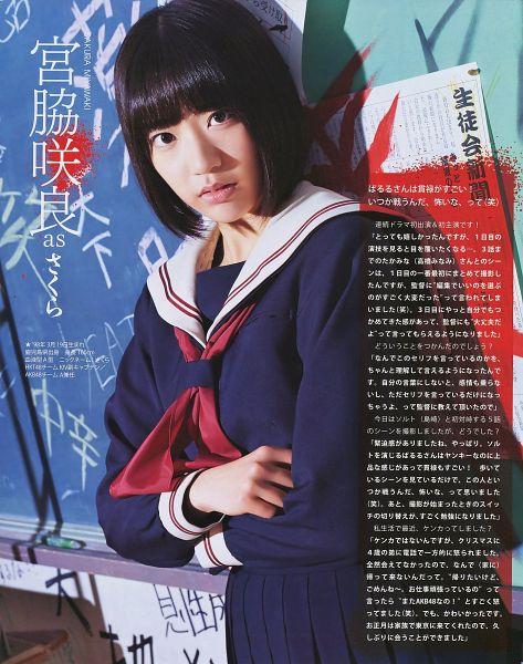 Tags: J-Pop, AKB48, HKT48, Miyawaki Sakura, School Uniform