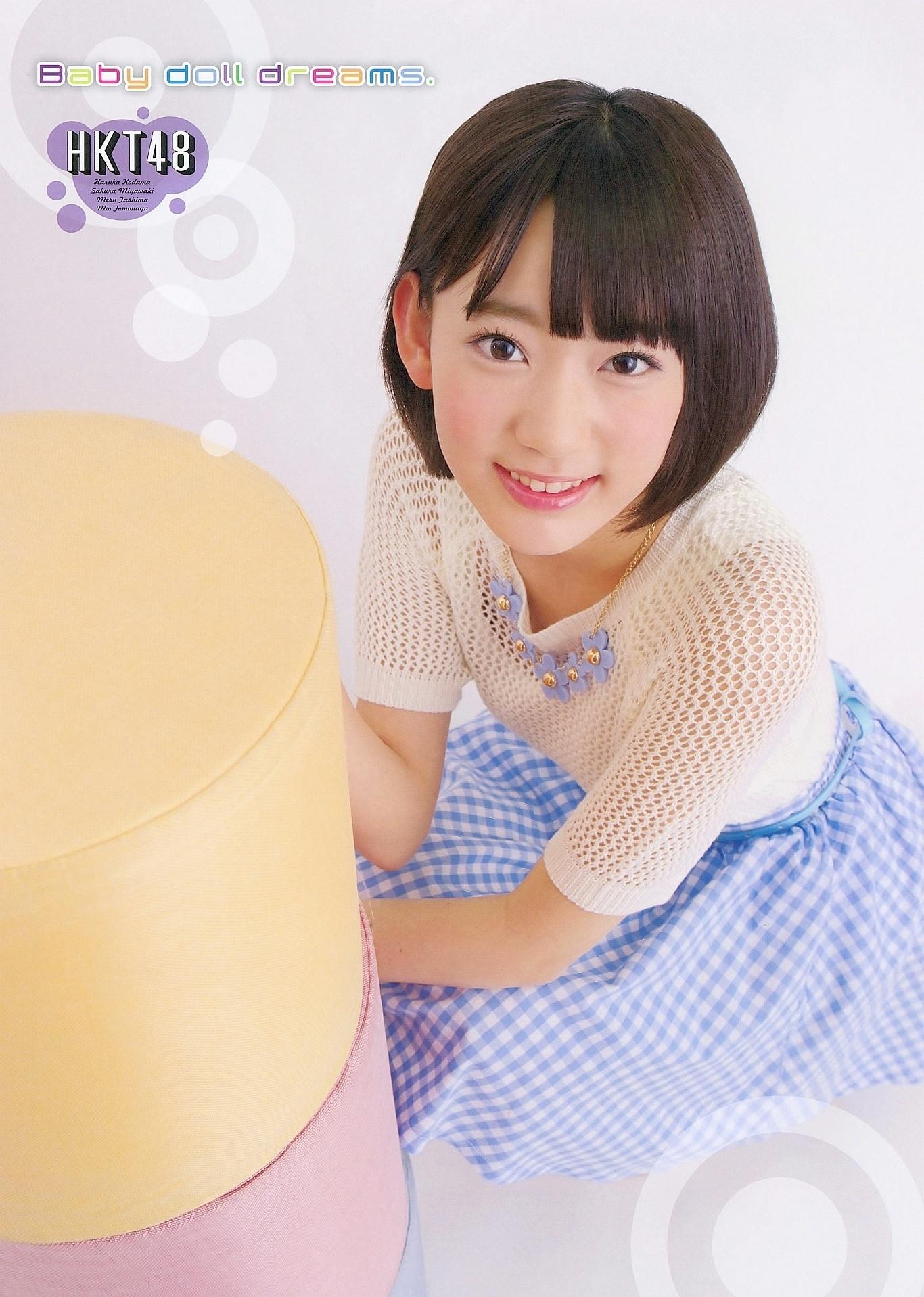Miyawaki Sakura Android Iphone Wallpaper 1546 Asiachan Kpop Image