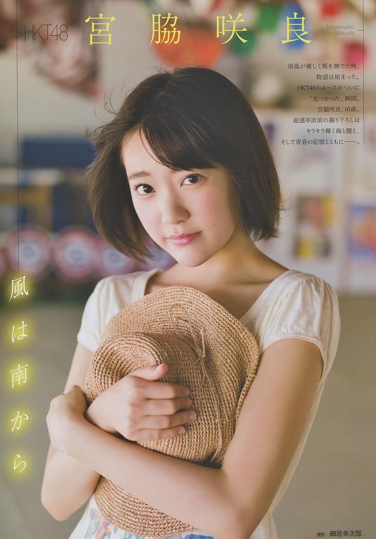 Miyawaki Sakura Hkt48 Asiachan Kpop Image Board