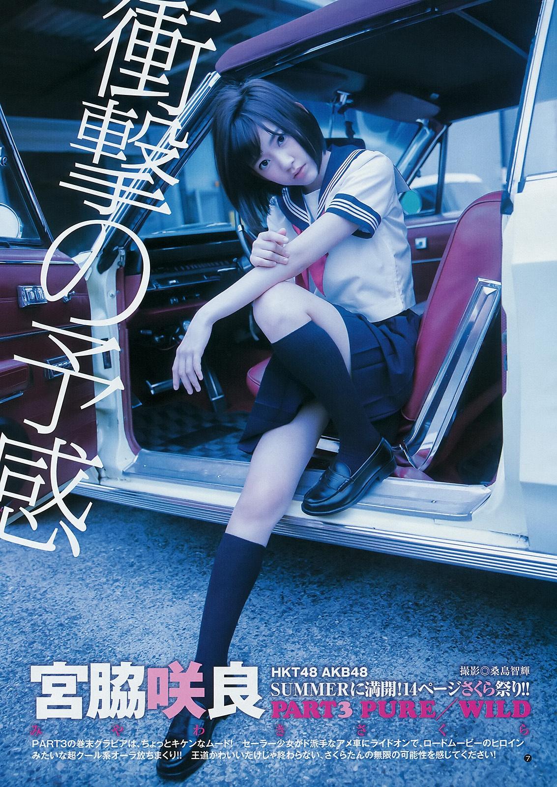 Miyawaki Sakura Android Iphone Wallpaper 1549 Asiachan Kpop Image