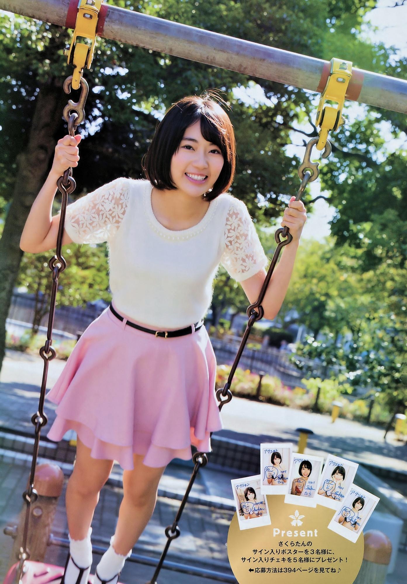 Miyawaki Sakura Android Iphone Wallpaper 1553 Asiachan Kpop Image