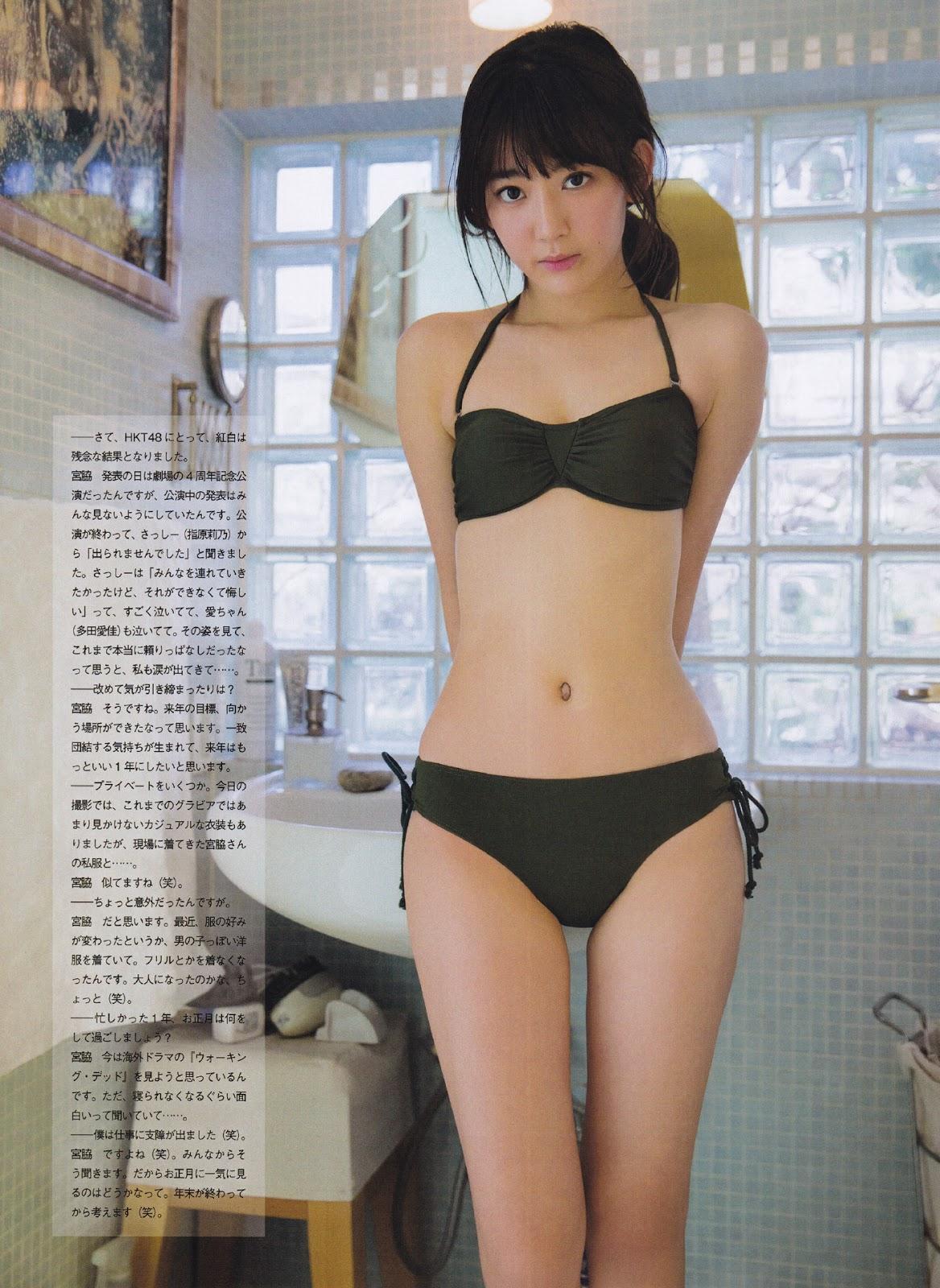 Miyawaki Sakura Image #183325 - Asiachan KPOP Image Board
