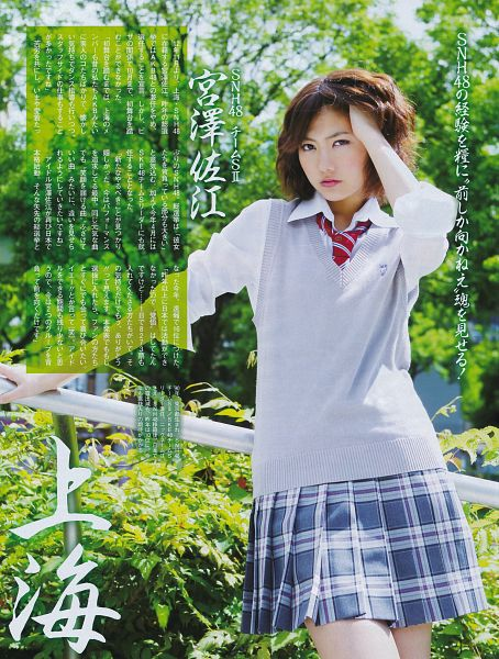 Tags: J-Pop, AKB48, Miyazawa Sae, Vest, White Outerwear, Tie, Bare Legs, Text: Artist Name, Skirt, Frown, Red Neckwear, Hand In Hair