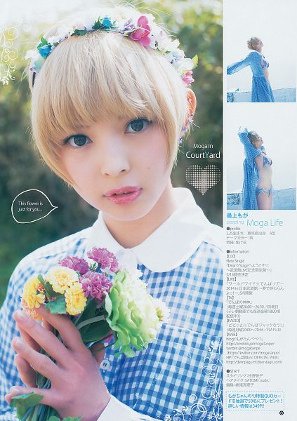 Tags: J-Pop, Dempagumi.inc, Mogami Moga, Cute, Crown, Flower Crown, Flower, Suggestive, Black Eyes, Purple Flower, Japanese Text, Sexy Pose