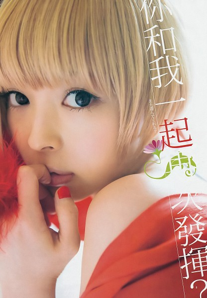Tags: J-Pop, Dempagumi.inc, Mogami Moga, Make Up, No Background, Japanese Text, Nail Polish, Magazine Scan, Android/iPhone Wallpaper, Scan