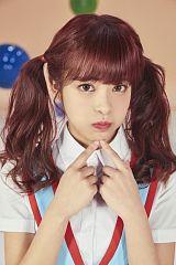 Moko Sakura
