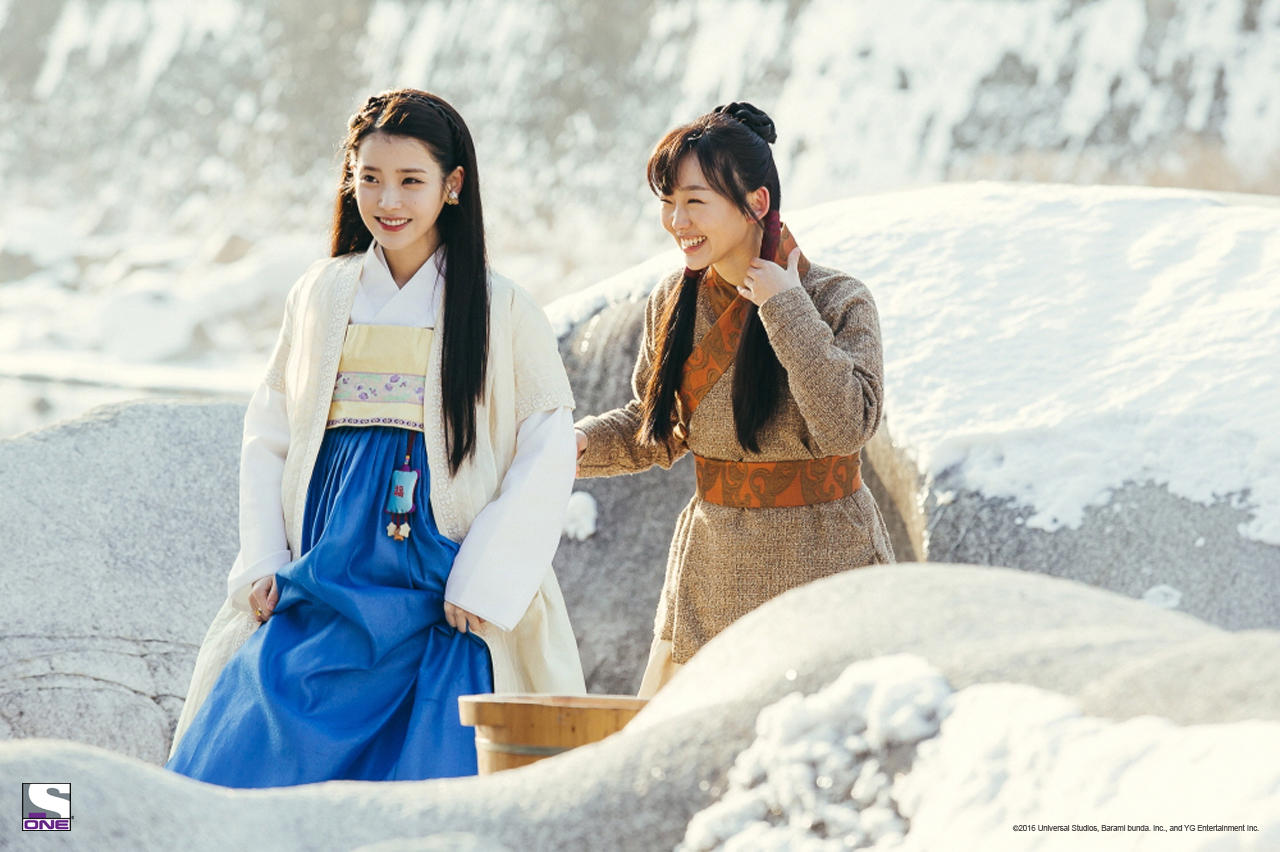 Image result for moon lovers scarlet heart ryeo hae soo
