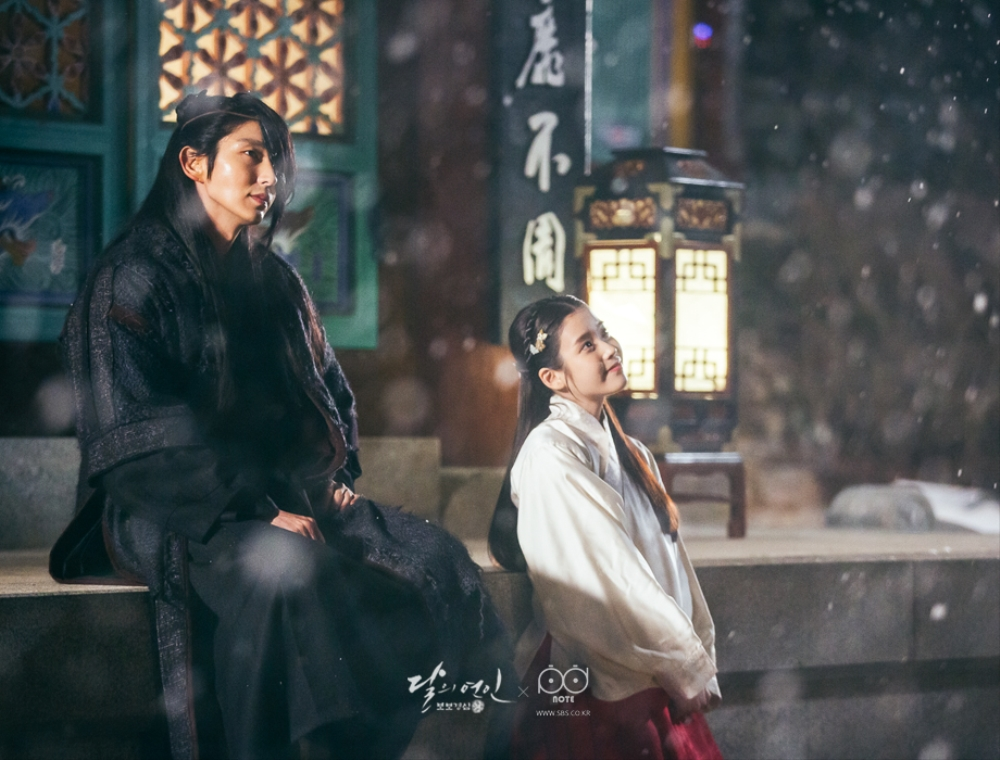 Image result for moon lovers scarlet heart ryeo stills {kpop-india}[Last Look] Moon Lovers: Scarlet Heart RyeoMoon