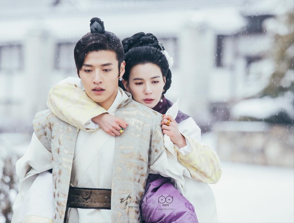 Moon Lovers: Scarlet Heart Ryeo/#74104 - Asiachan