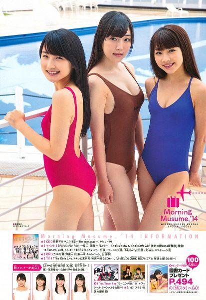 Morning Musume - J-Pop