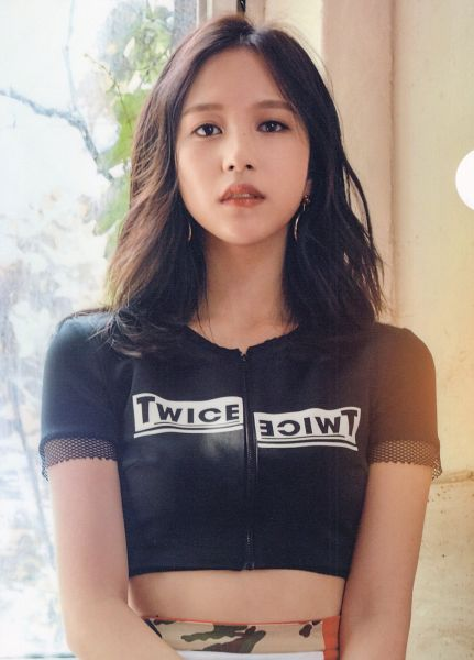 Tags: K-Pop, Twice, Myoui Mina, Brown Shorts, Make Up, Camouflage Print, Midriff, Text: Artist Name