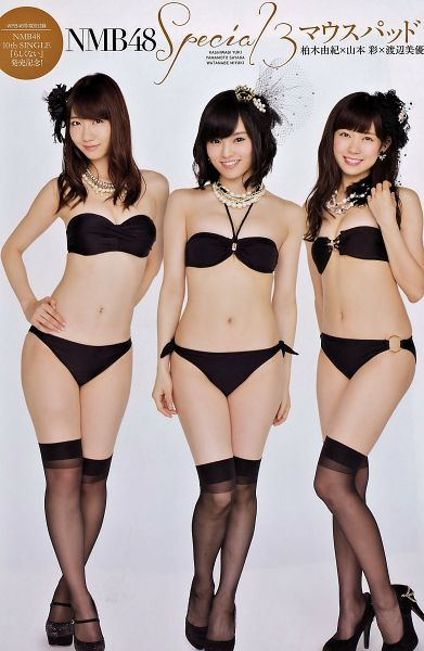 Tags: J-Pop, NMB48, Hand On Hip, Japanese Text, Thigh Highs, Bikini, No Background, Suggestive, Cleavage, Scan, Android/iPhone Wallpaper, Magazine Scan
