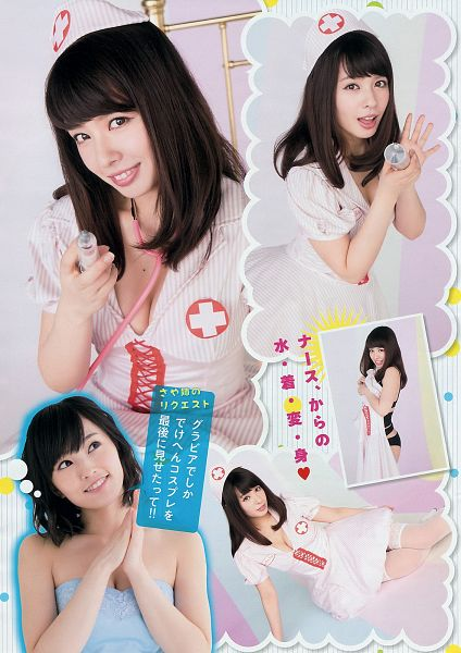Tags: J-Pop, NMB48, Uniform, Japanese Text, Bikini, Suggestive, Cleavage, Android/iPhone Wallpaper, Magazine Scan, Scan